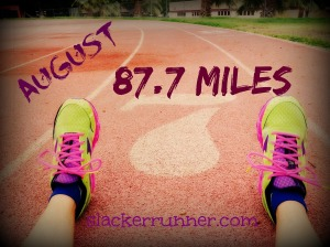 August numbers
